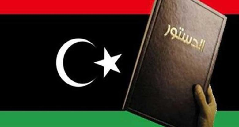 Photo of Comments of the Democratic Transition and Human Rights Support Center (DAAM) provided to the constituent body in charge of drafting the constitution in Libya
