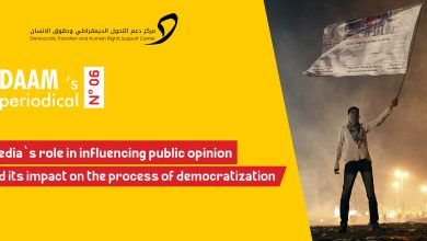 Photo of DAAM's sixth periodical: Media's role in influencing public opinion and its impact on the process of democratization