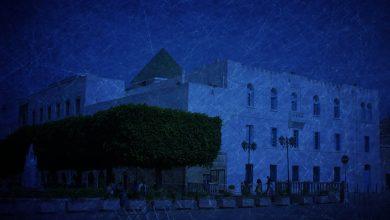 Photo of جمعيات تونسية تُحذّر من خُطورة استمرار إسناد وظائف سامية في مُؤسّسات الدولة على أساس المحسوبية والولاء الحزبي