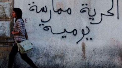 Photo of بيـــان تضامن و مساندة : لا لهرسلة كلّ مَن يمارس حرية فردية باسم المقدسات  !