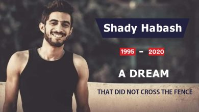 Photo of Shady Habash… A dream that did not cross the fence
