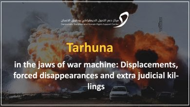 Photo of Tarhuna in the jaws of war machine: Displacements, forced disappearances and extra judicial killings