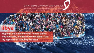 Photo of Libya: Migrants are at the mercy of human trafficking networks, and the sterile European security approach of handling the issue