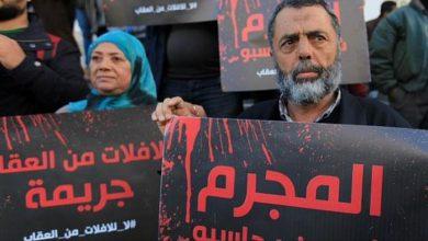 Photo of بيان صحفي حول تفعيل توصيات التقرير الختامي لهيئة الحقيقة والكرامة