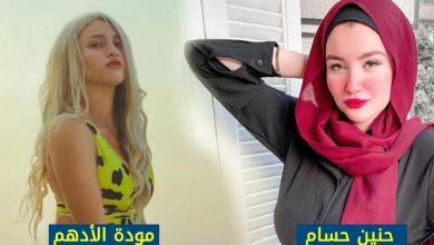 Photo of مبادئ وقيم الاسرة المصرية: قيد جديد على حرية التعبير
