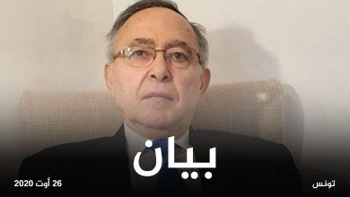 Photo of النظام المصري ينتقم من الحقوقي بهي الدين حسن