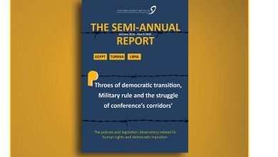Photo of The semi-annual report  : throes of democratic transition Military rule a,d the struggle of conference's corridors
