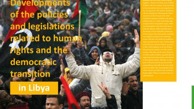 Photo of Developments of the policies and legislations related to human rights and the democratic transition in Libya: