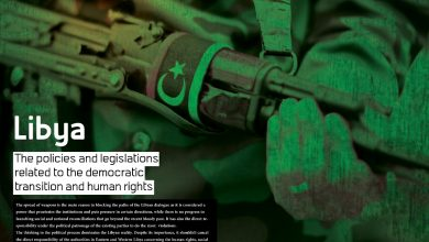 Photo of The policies and legislations related to the democratic transition and human rights Libya