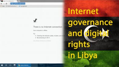 Photo of Internet governance and digital rights in Libya