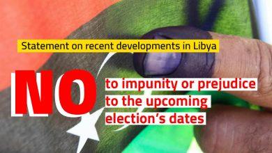 Photo of Statement on recent developments in Libya: