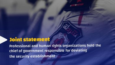 Photo of joint statement: Professional and human rights organizations hold the chief of government responsible for deviating the security establishment.